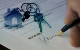 Les étapes à suivre pour réussir à vendre un bien immobilier